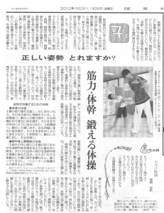 1126_yomiuri